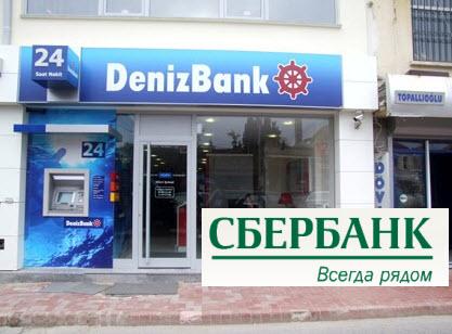 Кредит наличными под залог недвижимости в банке восточный