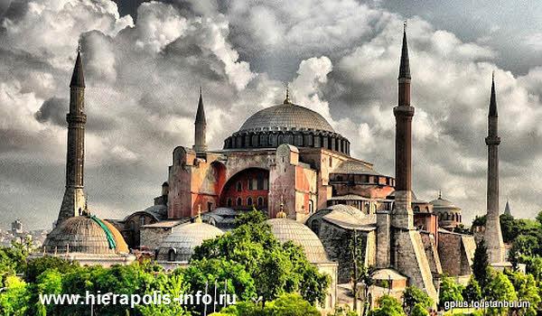Слетаем Стамбул за три дня