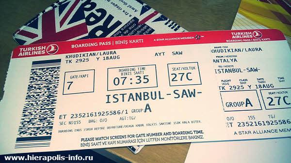 Смотреть дешевые билеты на самолет купить билеты в питер на самолет из архангельска