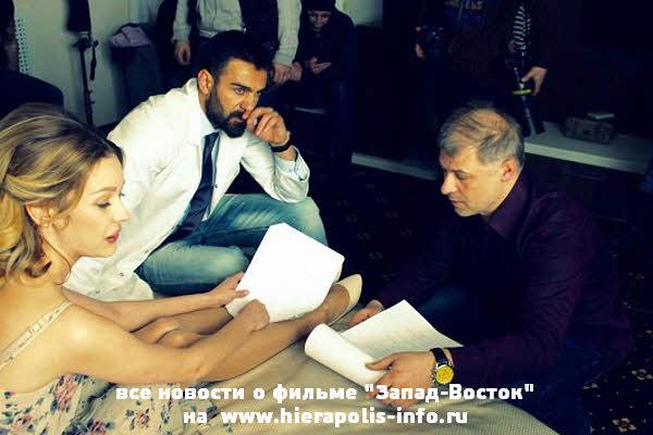 турецко русский сериал восток запад смотреть онлайн