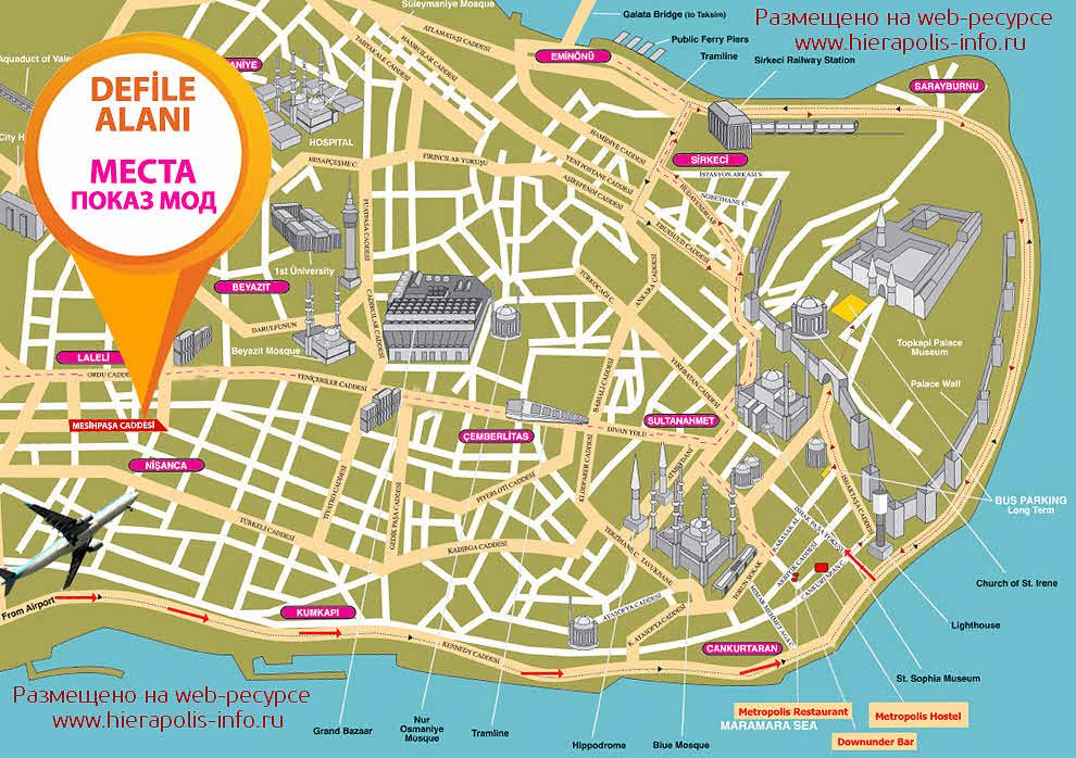 Карта Фестиваль моды и шопинга