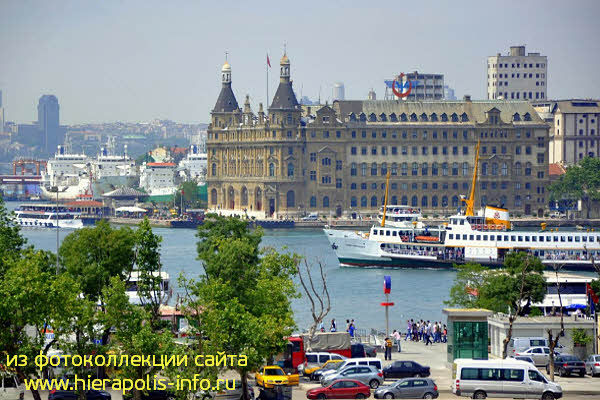Фото вокзала Хайдарпаша: http://www.hierapolis-info.ru/hajdarpasha-foto.html