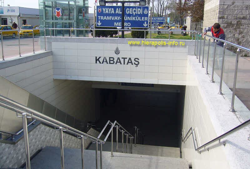 Вход в тоннель в районе