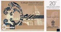 Стоимость входного билета в музеи стамбула оперетта театр афиша март
